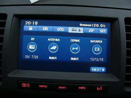 http://car-work.ru/Automotive%20ECU_with%20photos!_files/subaru_rus1.JPG